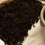 Conheça o chá preto tropical